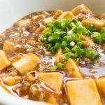 麻婆豆腐のレシピは人気!辛いの苦手な人でも平気!味噌仕立て!